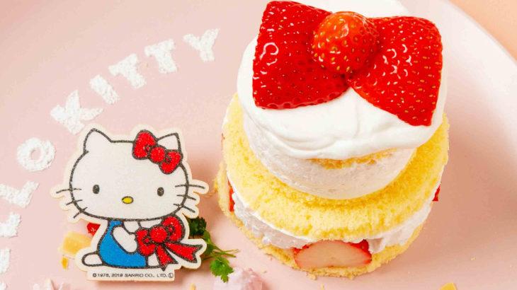 """ハローキティ45周年を記念するコラボカフェが12/27より梅田""""CHEER'S CAFE&DINING""""にて開催♪"""
