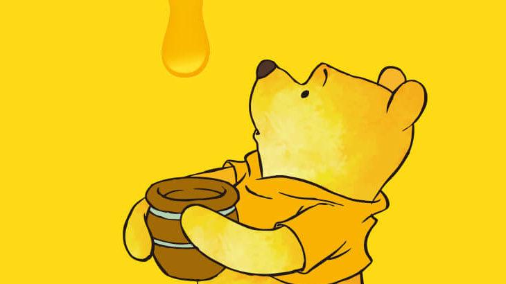 プーさんファン必見!1/11から西武池袋本店に『くまのプーさん』のグッズが集結!キュートなフォトスポットも登場