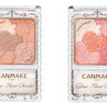 CANMAKEグロウフルールチークス新色2種が1/1より発売開始♪ 公式Twitterで100名に当たるキャンペーンも実施中!