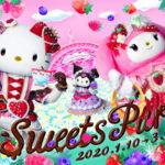 """サンリオピューロランドいちごづくしのイベント """"スイーツピューロ ~very berry sweets パーティ~""""2020年1月10日より開催"""