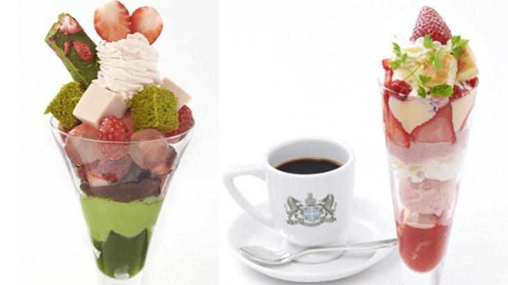 デパカフェでちょっぴり贅沢カフェタイム♡大丸東京店のいちごパフェコレクションをご紹介♫