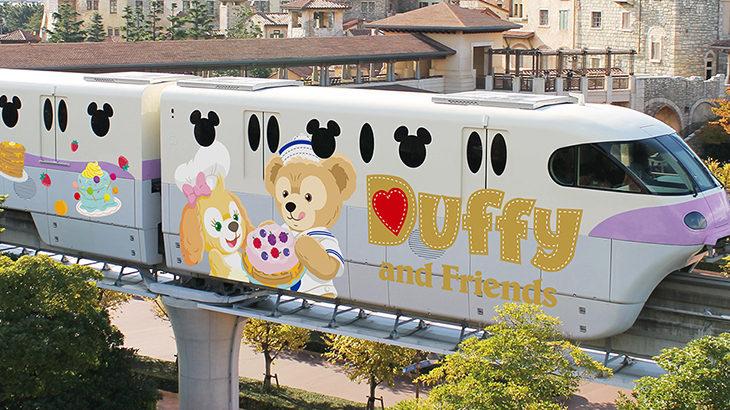 """クッキー・アンも一緒のモノレール""""ダッフィー&フレンズ・ライナー""""1/10より運行開始♪限定デザインのフリーきっぷセットも販売!"""