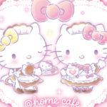 """【1/21~3/29】""""@ほぉ~むカフェ""""とキティちゃんがコラボ♪メイドキティちゃんのデザインがかわいいグッズやコラボフードに癒される♪"""