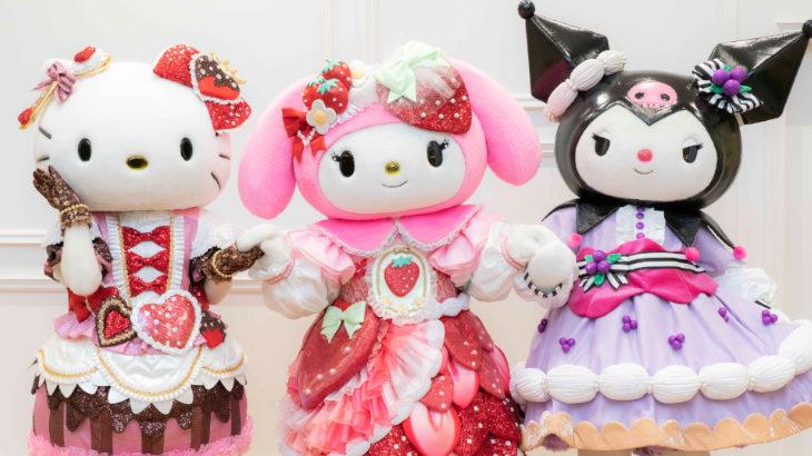 【レポート】キティもマイメロもいちごづくし♡超キュートな期間限定イベント『スイーツピューロ ~very berry sweets パーティ~』に行ってきました♡