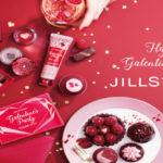 【1/24〜】『ジルスチュアート』バレンタイン限定コレクション『ギャレンタインズパーティー』予約スタート♡