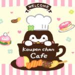 『コウペンちゃんカフェ2020』1/17より開催♪コウペンちゃんデザインのコラボフードがかわいすぎ♡
