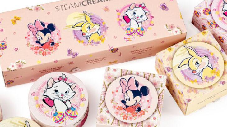 全身用保湿クリーム『スチームクリーム』にミニーちゃんやミス・バニーなどのディズニーデザインを集めたmini缶セットが新発売♪