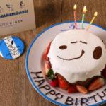 PEANUTS DINER横浜・神戸に、待望のスヌーピーデザインのバースデーケーキが新登場♪