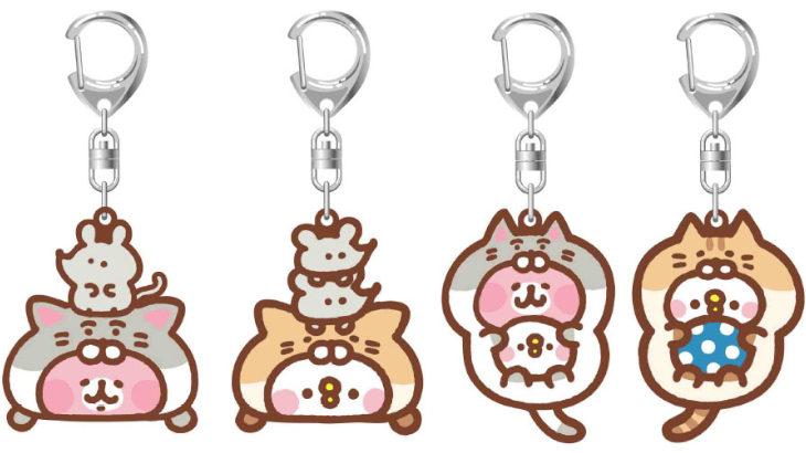 2月22日ねこの日に、原宿・大阪梅田などキデイランド8店舗で『カナヘイの小動物 ゆるっとねこまつり』が開催♪