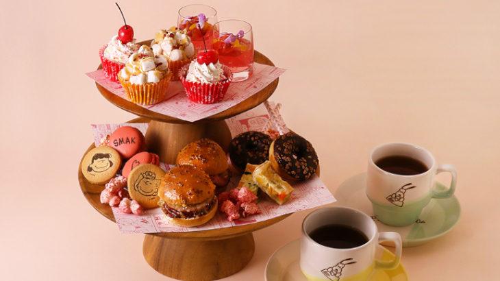 PEANUTS Cafe&DINERにおしゃれなティーパーティセットが登場♪ルーシーやサリーなどピーナッツ ガールズをイメージ♡