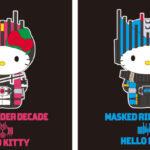 『仮面ライダーディケイド』×ハローキティコラボ決定♪ 4月4日サンリオピューロランドにてコラボ記念イベント開催