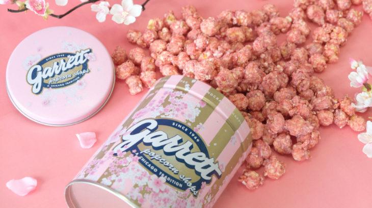 ギャレット ポップコーン ショップスから毎年人気の春定番デザイン『Garrett SAKURA缶』が今年も登場♪
