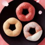 ミスタードーナツに桜もちをイメージしたドーナツなど春のフレーバーが3/6より期間限定発売♪
