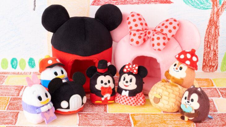 おうちや乗り物と組み合わせて使える♪コロコロかわいいディズニーのミニぬいぐるみ『minimaginationTOWN』4/2デビュー!