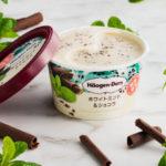 【レポート】チョコミントなのに白い!?ハーゲンダッツのチョコミントフレーバー『ホワイトミント&ショコラ』がおいしすぎ♡