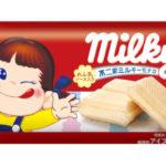 モナカもアイスもソースもミルキー風味♡『不二家ミルキーモナカ』3/30より全国発売♪