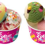 サーティワンでイースターのお祝い♡ホイップクリームとカラースプレーが無料でON♪カップも特別デザインに