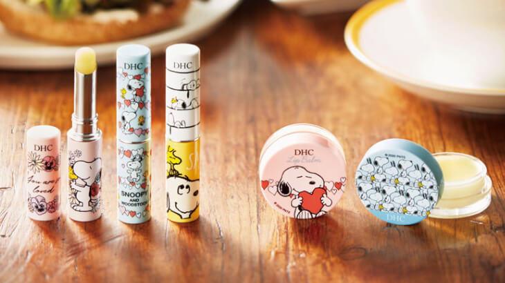 DHCロングセラー商品『薬用リップクリーム』と『薬用リップバーム』がスヌーピーコラボデザインになって発売中♪