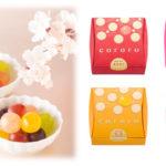 新感覚グミ専門店『cororo(コロロ)』から、あまおう苺や佐藤錦など春夏限定フレーバーが登場