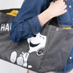 レジ袋有料化に向けて!カゴにぴったり収まるスヌーピーのショッピングバッグ付きブック発売♪