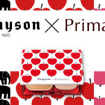 プリマヴィスタ×フィンレイソンが初コラボ♡心躍るポップな北欧柄デザインコスメが5月12日より数量限定発売♪