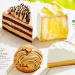 コメダ珈琲店、テイクアウト可能な夏の新作ケーキ発売♪爽やかな味わいのチーズタルトやチョコケーキなど4種登場