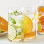 Afternoon Teaからアイスティーフレーバーの新作ビネガーと紅茶シャーベット新発売!アレンジレシピにも挑戦してみて♡