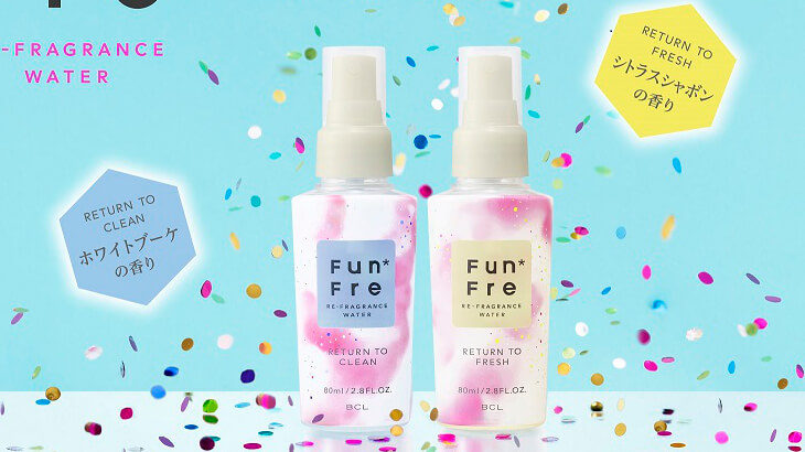 汗の匂いに反応して爽やかに香るフレグランス『ファンフレ リフレグランスウォーター』発売