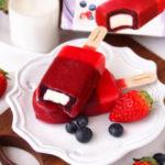 ジューシーなブルーベリー果肉と濃厚なミルクの贅沢な味わいが楽しめるハーゲンダッツ バー『ベリーベリーミルク』新発売!