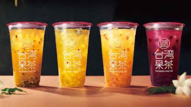 """ミスドから""""振って飲む""""フルーツティ『台湾果茶』と新作タピオカドリンクが新発売♪"""