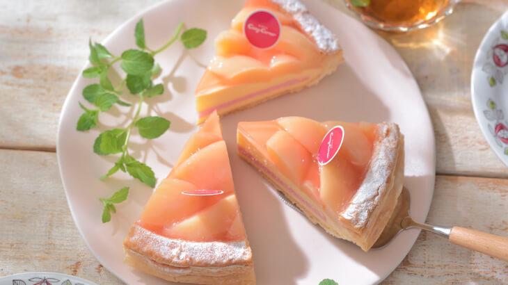 暑い日でも食べたくなる味♡銀座コージーコーナー、チェリーや桃など果実ゴロゴロフルーツパイが登場♪