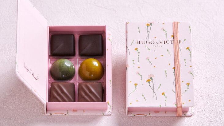 HUGO & VICTORより母の日限定のショコラが登場。優しい母の愛情を表現した特別パッケージがかわいい♡