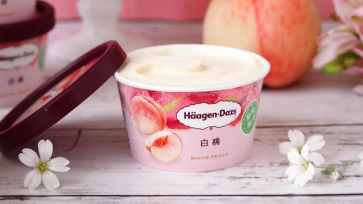これからの季節にぴったり!さわやかな桃が香るハーゲンダッツ ミニ カップ『白桃』6/9より新発売♪