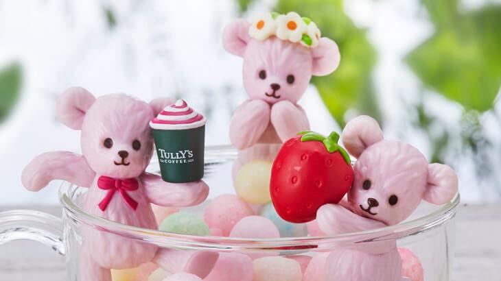 """カップのフチにかけても、デスクに飾っても可愛い♡タリーズコーヒーにて""""ふちベアフル""""の第二弾が発売!"""