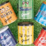 おうち観戦のお供に!『garrett × セ・リーグ6球団コラボレーション缶』6/19より数量限定で発売。オンラインショップもオープン♪