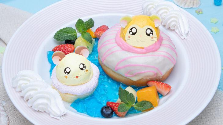 『ハム太郎カフェ2020(にーたねにーたね)』7/30より東京、埼玉、大阪で期間限定オープン!夏をイメージしたキュートなメニューがいっぱい♡