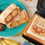 レコルトから、ミニオン型のホットサンドやパンケーキが焼けるキッチングッズが登場♪
