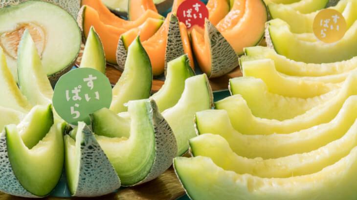 スイパラにてメロン食べ放題開催!スペシャルメロンショートや、メロンまるごと1玉提供も!