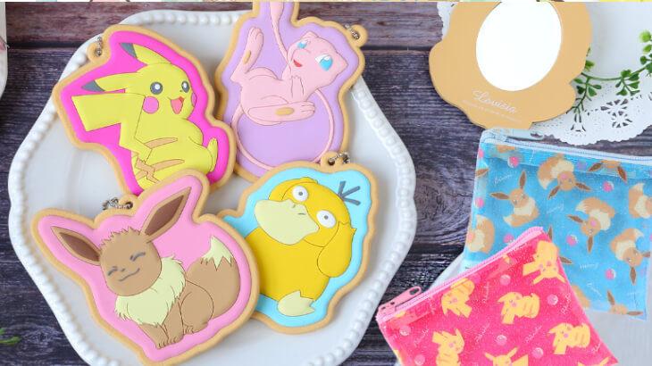 アイシングクッキーみたいなピカチュウやイーブイのラバーミラーが発売♪