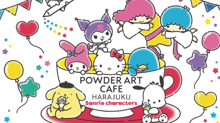 POWDER ART CAFE HARAJUKU、サンリオキャラクターとのコラボカフェを7月15日よりオープン!