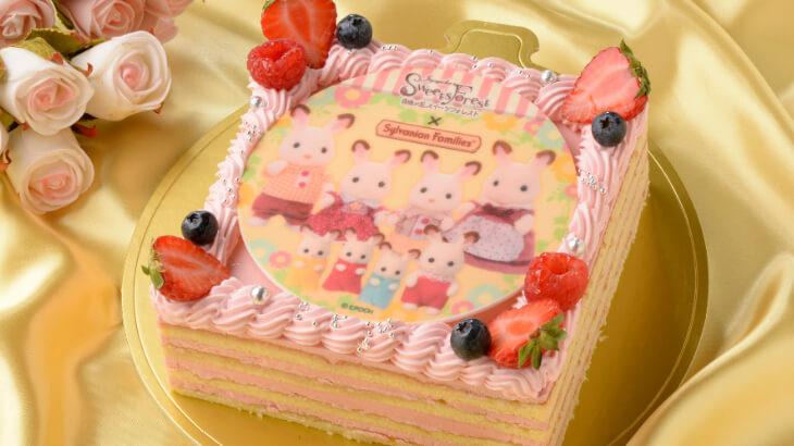好きなデザインとケーキを選べる♡『シルバニアファミリー35周年プレミアム・デコレーション』自由が丘スイーツフォレストにて発売