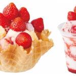 """コールドストーンに爽やかさの中にも濃厚な味わいが楽しめる""""国産夏いちご""""を使用した新作アイスクリームが登場♡"""