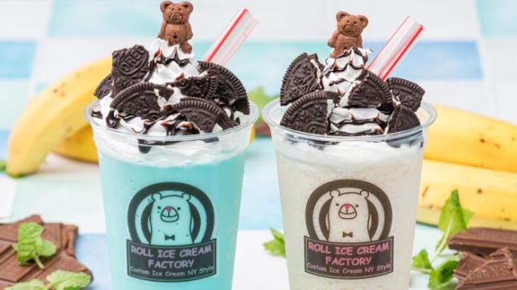 ロールアイスクリームファクトリーからフォトジェニックなチョコミント&チョコバナナのひんやりスムージーが発売♪