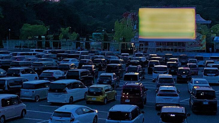 """岡山おもちゃのテーマパーク""""おもちゃ王国""""でファミリー向けのドライブインシアターが開催!"""