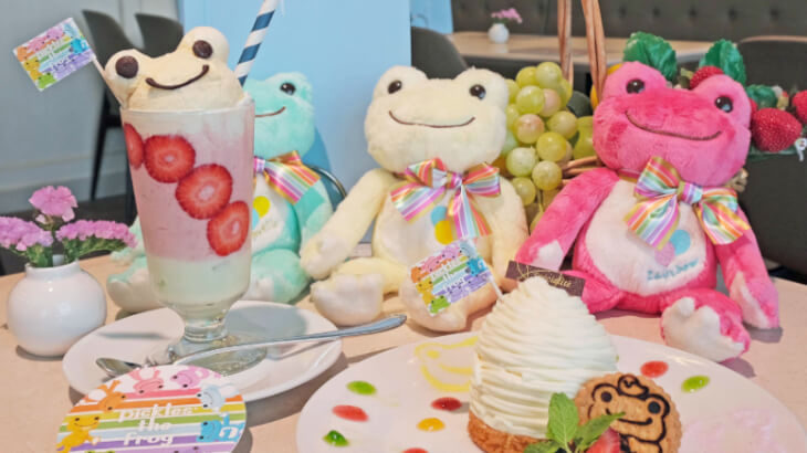 渋谷スクランブルスクエア6Fカフェ ANNA'Sにて、かえるのピクルスとのコラボメニューが提供スタート♪限定ノベルティもプレゼント!