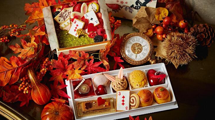 青山VINO BUONO他3店舗にて秋限定の大人かわいい『アフタヌーンティー ~Alice's Autumn Party~』9/2より販売。テイクアウトもOK♪