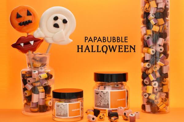 Trick or Treatで配りたい!PAPABUBBLEから楽しいハロウィンキャンディが登場♪夜に映える光るキャンディも♡