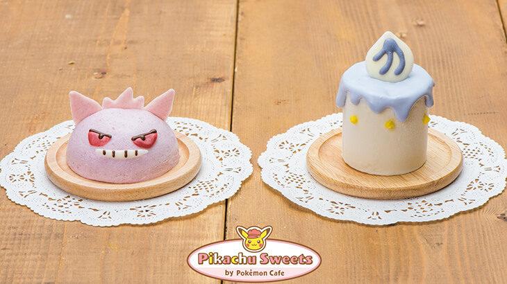 ピカチュウスイーツ by ポケモンカフェ人気のムースケーキに、ゲンガーとヒトモシが仲間入り!