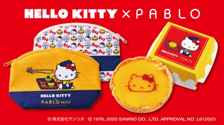 キティちゃんの焼印が可愛い♡焼きたてチーズタルト専門店PABLOから『ハローキティのパブロチーズタルト 小さいサイズ』が登場☆
