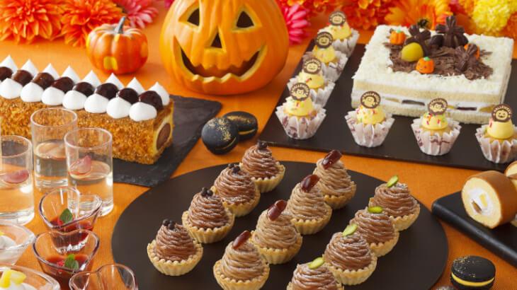 3種のモンブランの食べ比べも♡ホテルニューオータニ幕張にて11月1日まで栗とぶどうのハロウィンスイーツプレゼンテーション開催!